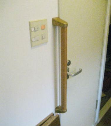 トイレに介護手すりを取り付けました 茨木市