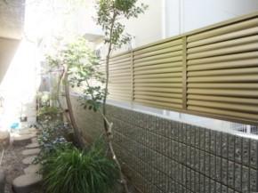 カムフィ9型の通気性のある目隠しフェンスを設置 茨木市