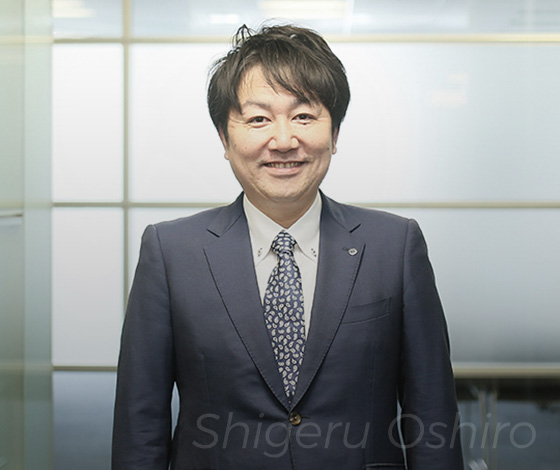 Shigeru Oshiro
