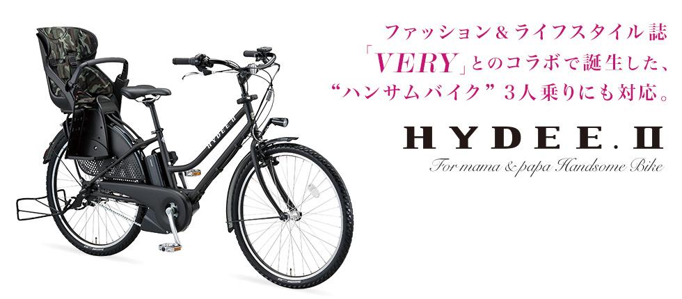 ブリヂストン HYDEE.Ⅱ